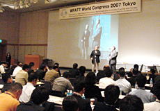 WFATT World Congress